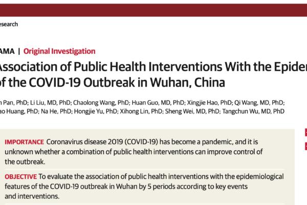 中国武漢におけるCOVID-19の流行と公衆衛生学的介入の関係