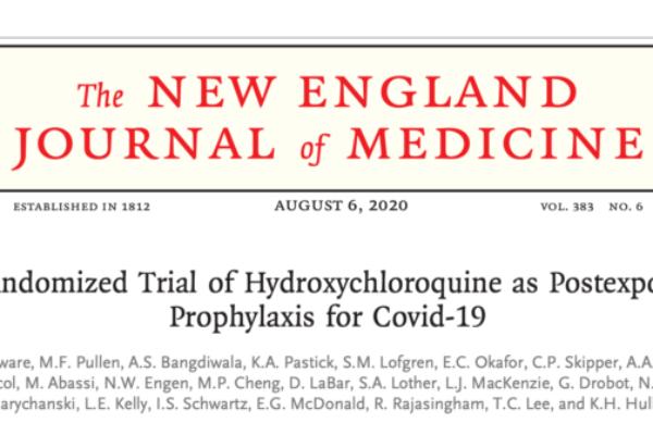 COVID-19に対するヒドロクロロキンの予防効果